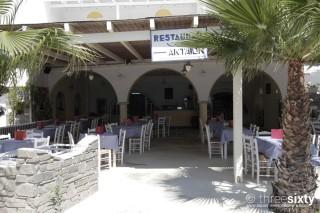 facilities akteon hotel paros restaurant